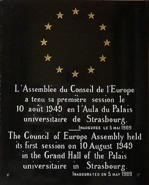 Плоча, отбелязваща първото заседание на Парламентарната асамблея на Съвета на Европа