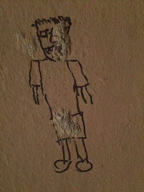 Рисунка на стената