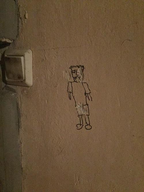 Рисунка на стената - 2