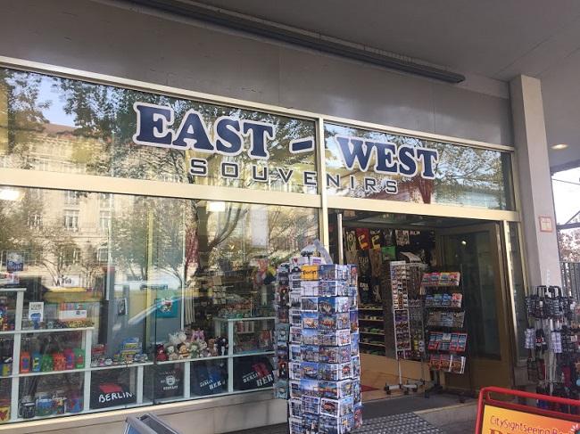 Изток - запад